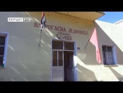 Trebinjski vatrogasci od 10. marta na novoj adresi (VIDEO)