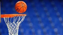 Otkazana košarkaška utakmica Leotar - Slavija