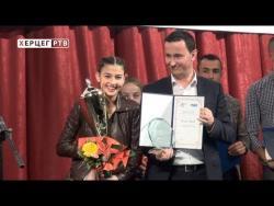 Helena Lakić najbolji sportista Trebinja  (VIDEO)