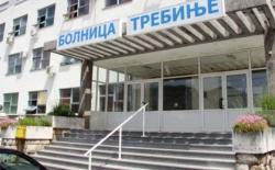 Borislav Grubač novi direktor  Bolnice u Trebinju