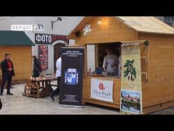 Sir iz mijeha i grah poljak na meniju Evropskog parlamenta (VIDEO)
