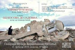 Dokumentarni film' Univerzum bola' premijerno u Muzeju Hercegovine