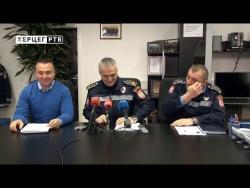 PU Trebinje: Akcenat na nedozvoljenu trgovinu cigaretama (VIDEO)