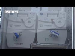 Kako sniziti račun za struju? (VIDEO)