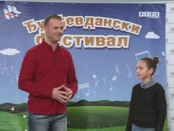 Đurđevdanski festival: Audicija u Trebinju