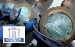 Vodovod Trebinje: Stižu minusi, zaštitite vodomjere od smrzavanja