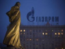 Gasprom razgovarao sa Srbijom o