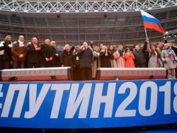 Na mitingu podrške Putinu 130.000 ljudi