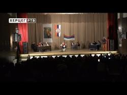 Održan 20. Sabor guslara u Gacku (VIDEO)