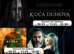 'Zaista, nikada nisi bio ovdje' i 'Kuća duhova' u trebinjskom bioskopu