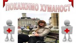 Humanitarno veče za Jelenu Đurović iz Gacka