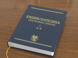 Promocija Enciklopedije Srpske sutra u Beogradu