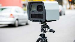 Vlada Srpske obustavlja aktivnosti za nabavku radara i bezbjednosnih kamera