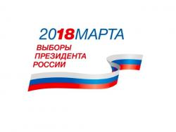 Predizborna tišina u Rusiji