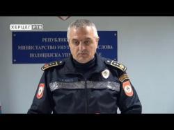 Hercegovini nedostaje policajaca ( VIDEO)