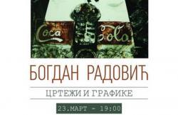 Večeras izložba Bogdana Radovića