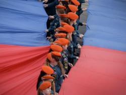 Dan Rusije – praznik mira i slobode