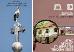 """Večeras u Muzeju: Izložba """"Kulturno-istorijsko i prirodno nasljeđe RS"""" i promocija knjige """"Atlas narodnog graditeljstva RS"""""""