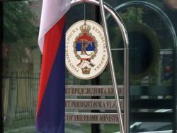 Vlada Srpske: Za nerazvijene opštine 300.000 KM