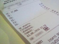 (Ne)izdavanje računa 'pod lupom' inspektora