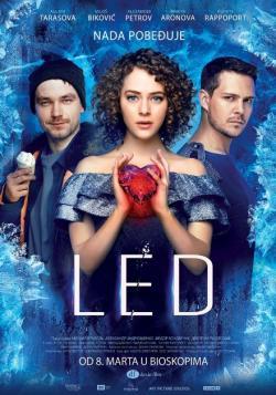 U trebinjskom bioskopu  film 'LED'