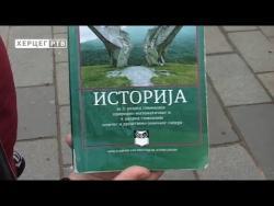 Lekcije o Odbrambeno-otadžbinskom ratu u udžbenicima istorije (VIDEO)