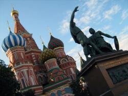 Rusija najavljuje
