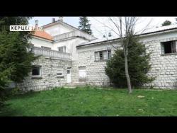 Za nevesinjski Dom kulture 400.000 KM (VIDEO)