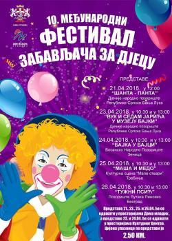 U subotu počinje 10. Međunarodni festival zabavljača za djecu