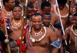 Краљ Свазиленда промијенио име своје земље