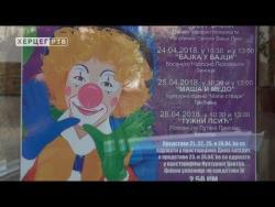 Sutra počinje Festival zabavljača za djecu (VIDEO)