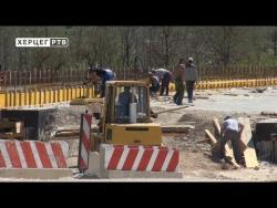 Privodi se kraju izgradnja mosta preko rijeke Zovidolke (VIDEO)