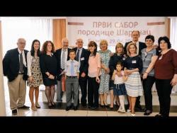 Održan prvi sabor porodice Šarenac (VIDEO)