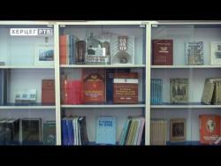 Biblioteka 'Ljubo Mihić' centar kulture u Ljubinju (VIDEO)