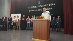 Foča proslavila Dan opštine: Dodijeljene nagrade i priznanja