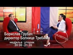 NAJAVA: Gost novog 'OBJEKTIVA' Borislav Grubač (VIDEO)