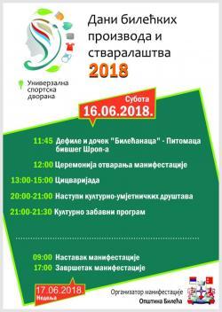 Dani bilećkih proizvoda i stvaralaštva 16. i 17. juna
