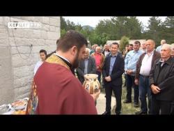 U Konjskom svečano obilježen Spasovdan, slava Hrama Vaznesenja Gospodnjeg (VIDEO)