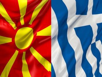 Грчко 'не' за македонски приједлог