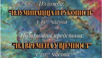У сусрет Тројичиндану: Изложба и представа ученика ОШ 'Свети Сава' Гацко