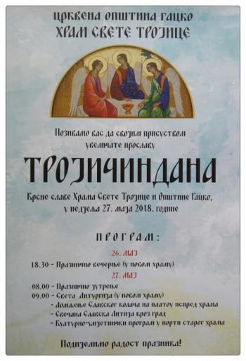 Најава: Прослава Тројичиндана – крсне славе Општине Гацко и храма Свете Тројице