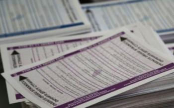 Danas u 16 časova ističe rok za predaju kandidatskih lista