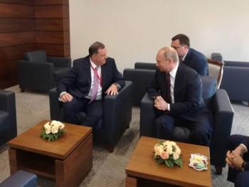 Zahvalnost Rusiji što pokazuje interes za Srpsku na najvišem nivou