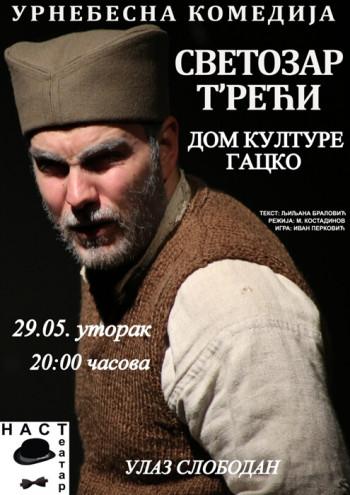 Најава: Комедија 'Светозар III' вечерас пред публиком у Гацку