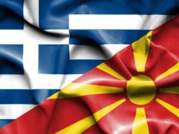 Скопље и Атина постигли оквир за компромис о називу Македоније
