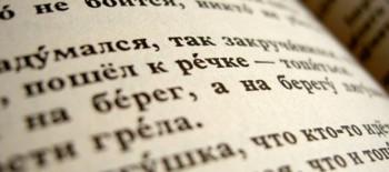 Средњошколци из Гацка успјешни на Олимпијади из руског језика
