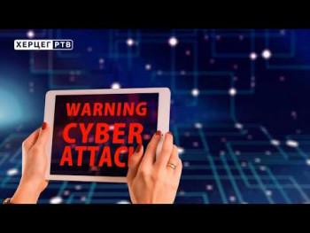 Upozorenje građanima: Na društvenim mrežama vrebaju prevare (VIDEO)