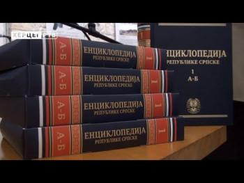 Prvi tom Enciklopedije RS predstavljen u Trebinju (VIDEO)