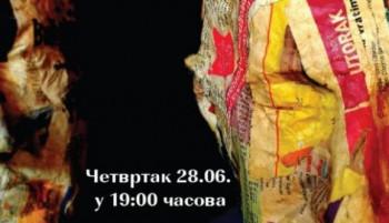 Najava: Izložba 'Maske' akademskog vajara Biljane Grubač