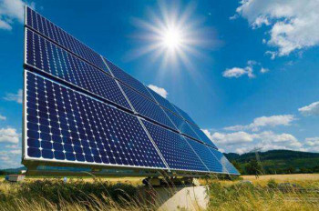 Raspisan poziv za dodjelu koncesije za izgradnju solarne elektrane u Ljubinju